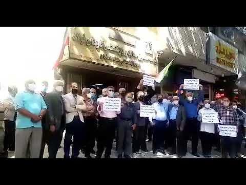 تجمع اعتراضی بازنشستگان و مستمری بگیران صندوق بازنشستگی فولاد اصفهان - یکشنبه ۲۵ مهرماه ۱۴۰۰