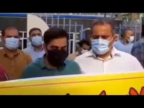 تجمع اعتراضی کارکنان شرکت آب و فاضلاب اهواز