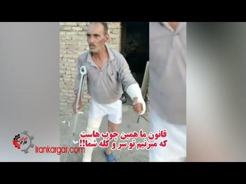 کتک زدن یک پیرمرد زباله گرد با چماق و شکستن دست و پای او توسط ماموران شهرداری در اسلامشهر - فیلم