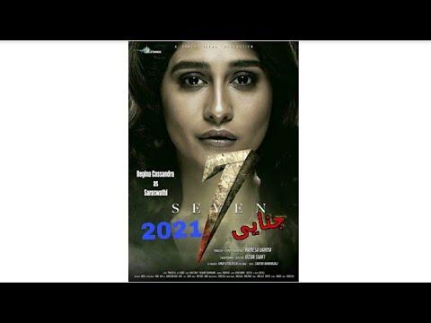 فیلم هندی جنایی 2021 (انتقام) New best indian video Revenge