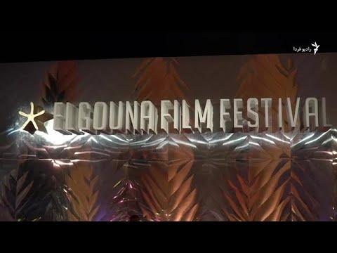 پنجمین دوره فستیوال فیلم الگونا یا الجونه