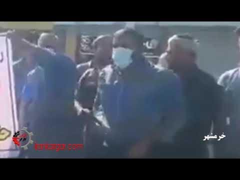 تجمع اعتراضی کارگران شهرداری خرمشهر و پرند تهران + فیلم