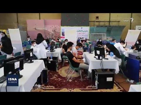 طرح «قرنطینه هوشمند» در ایران