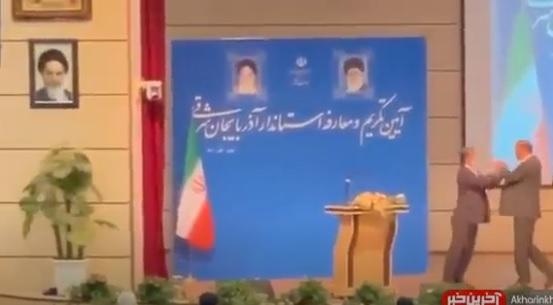 ویدیوی پس گردنی خوردن استاندار آذربایجان در مراسم معارفه!